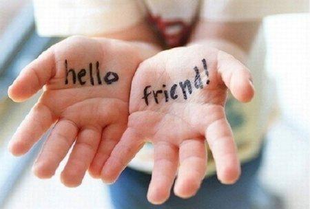 Что делать если нет друзей