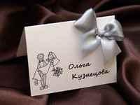 Рассадочные карточки для свадьбы своими руками фото