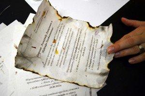 Обожженный лист бумаги