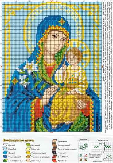 Вышивка крестиком схема фото