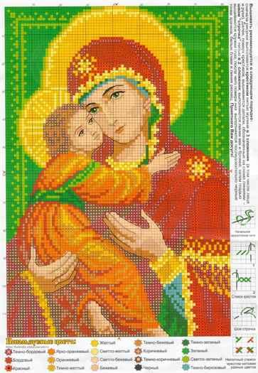 Схемы вышивки крестом вышивка икон 298