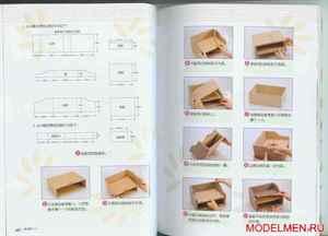 Шкатулка из картона схема