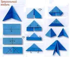 Оригами из бумаги из модулей треугольных