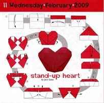 Конверт сердечко оригами
