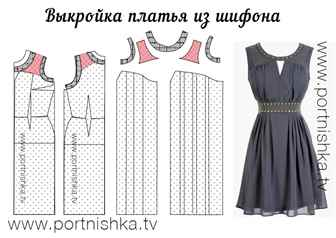Шитье шифонового платья