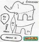 Мягкая игрушка своими руками слоник