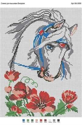 Белый конь: