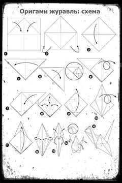 Оригами схемы журавлик для начинающих
