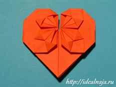 Бумажное признание в любви