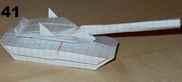 Оригами танк по схеме