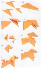 Модульная оригами собака