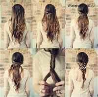 Причёски своими руками на длинные волосы для девочек