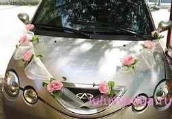 Свадебные украшения для машин своими руками мастер класс
