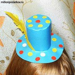 Как сделать шляпку поделку из бумаги