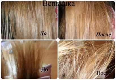 Что делать с маской для волос