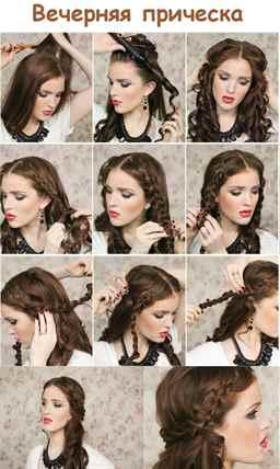 Как сделать вечернюю прическу самой себе на длинные волосы