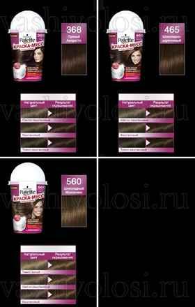 Палитра цветов и оттенков краски для волос Палет