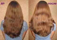 Осветление волос перекисью водорода пропорции