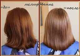 Светло-русый цвет волос фото до и после