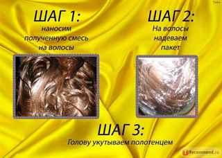 Ламинирование волос желатином рецепт пошагово с фото