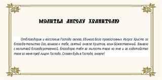 нем как молитва благодарности господу за помощь Белгородская область
