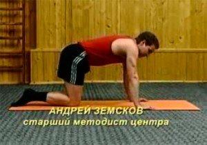 Упражнения дикуля для позвоночника