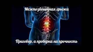 Как снять боль при цистите - эффективные препараты и процедуры
