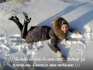 Любоваться весенней картиной — предвестье счастливой любви и успеха в делах.
