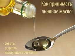 избавление от холестерина в домашних условиях