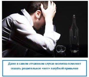 Взрослые дети отца алкоголика