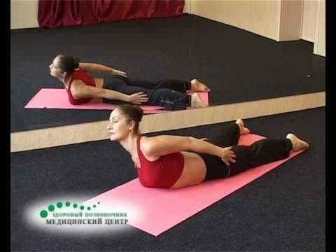 Какие упражнения нужно делать при шейном остеохондрозе
