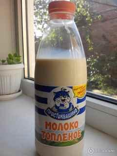 Как сделать молока топленое