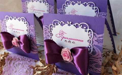 Фото цветов на пригласительный на свадьбу