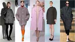 Пенза Мода Осень 2017 Пальто