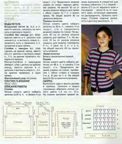 Вязание кофт спицами для девочек 10 12 лет