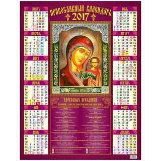 Казань мероприятия на майские праздники