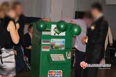 Сценка с банкоматом на свадьбу