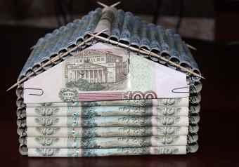 Как оригинально преподнести денежный подарок на юбилей 69