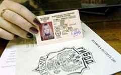когда начинается срок лишения водительских прав если права на руках солнце