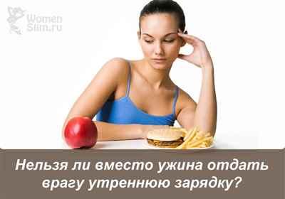 живота два для похудения упражнения-12