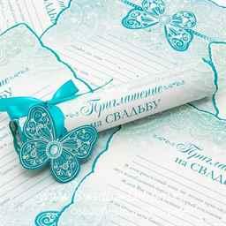 Как сделать приглашение на свадьбу шаблон