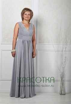 Фото платья для мам на свадьбу