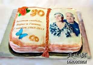 Торты на золотую свадьбу бабушки и дедушке