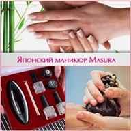 Японский маникюр купить masura