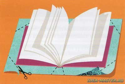 Как сделать обложку на учебник