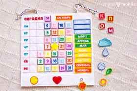 Календарь сделать своими руками 502