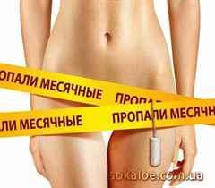 Почему болит живот после месячных причины