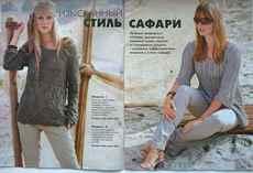 Вязание модели модных полуверов для женщин