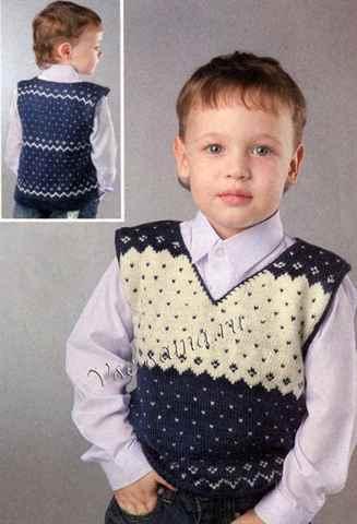 Вязание жилетов и безрукавок для мальчиков 348