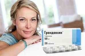 Препараты от климакса таблетки которые реально помогают